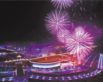 2018中国·石家庄(正定)国际博览会