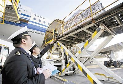 意大利返还中国文物抵京