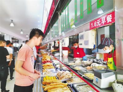 """媒体""""河北日报""""报道新万博manbetx下载app""""三好""""活动激发青年学生向上朝气"""