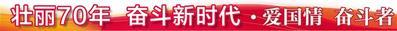 """中国农大的""""曲周故事""""人物篇 张宏彦:打通技术推广""""最后一公里"""""""